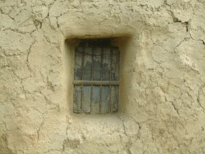 Mud wall in a UP village